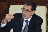 العثماني يعلن رسميا رفع دعم المقاصة عن السكر والدقيق و«البوطاغاز»