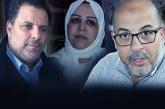 المؤبد لأرملة البرلماني القتيل مرداس والإعدام لعشيقها المستشار الجماعي