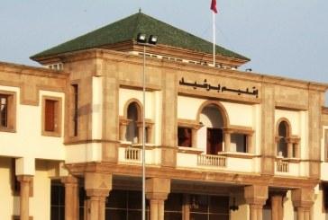 قضاة المجلس الجهوي للحسابات يدققون في ملفات جماعة بإقليم برشيد