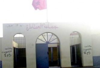 المفتشية العامة للداخلية تفتحص ميزانية ومشاريع جماعة العطاطرة بإقليم سيدي بنور