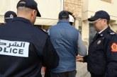 أمن وزان يعتقل عسكريا نصب على أستاذة بسيدي سليمان في 23 مليونا