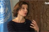 فيديو . أزولاي مديرة اليونسكو : أعشق المغرب و أزور الصويرة بانتظام