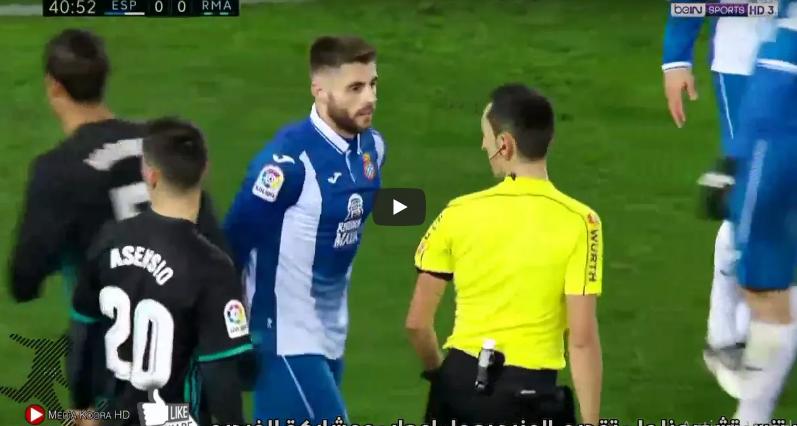 ملخص ريال مدريد واسبانيول 0-1