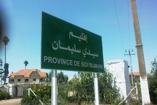 اتهامات لرئيس جماعة سيدي سليمان بالتغاضي عن اختلالات المجزرة البلدية
