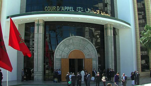 استئنافية طنجة تؤيد الأحكام الابتدائية لعصابة السطو على البنوك باستعمال السلاح