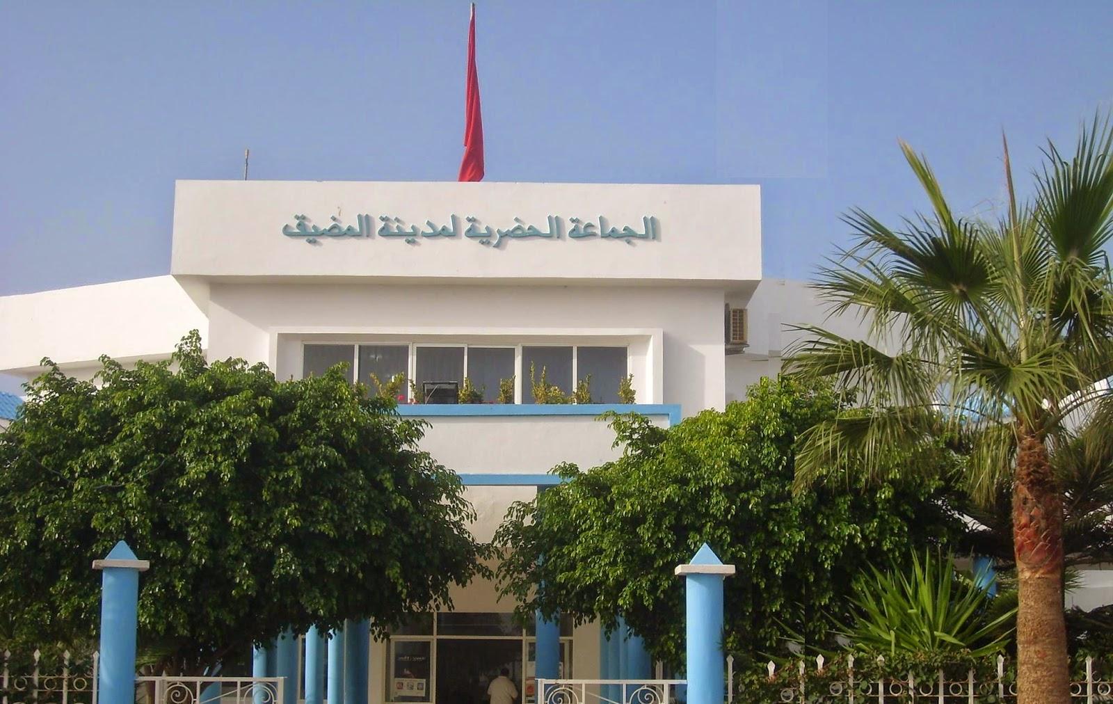 لجنة تفتيش تابعة لوزارة الداخلية تبحث خروقات التسيير بجماعة المضيق