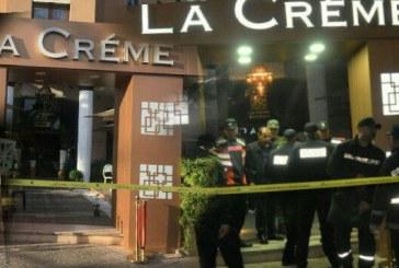 قوات خاصة ترافق معتقلي الهجوم المسلح على مقهى «لاكريم» إلى استئنافية مراكش