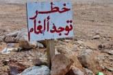 الألغام تواصل حصد الأرواح وتكبد الرحل مزيدا من الخسائر بالصحراء
