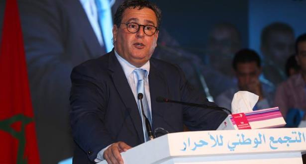 """اتهامات لفريق """"البيجيدي"""" بـ""""تدليس"""" توصية لإقبار صندوق التنمية القروية"""