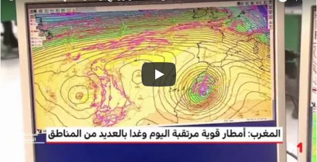 أمطار ورياح قوية مرتقبة في العديد من المناطق