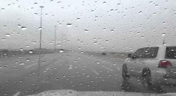 المدن التي سجلت أعلى مقاييس التساقطات المطرية بالمملكة خلال الـ 24 ساعة الماضية