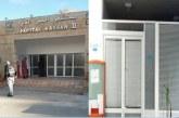 نقابات صحية بالمضيق تطالب بالتحقيق في إهدار المال العام بمستشفى الحسن الثاني