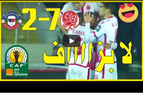 ملخص مباراة مجنونة الوداد البيضاوي في دوري ابطال افريقيا لكرة القدم 2018