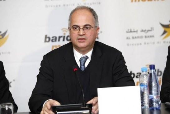 """البريد بنك يصف مغاربة بـ""""المجرمين"""" و يتهمهم بـ اختلاس أموال عمومية – وثيقة-"""
