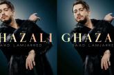 """حصريا… أول تسريب لأغنية سعد المجرد """"Ghazali"""" – فيديو-"""