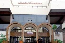 مواطن يجر مسؤولا عن «البيجيدي» للقضاء