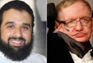"""داعية مغربي : """"نفوق"""" """"هوكينغ"""" و الترحم عليه حمق لأنه ملحد !!"""