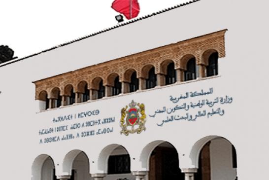 """""""الأخبار"""" تكشف تفاصيل تقرير مفتشية وزارة التربية الوطنية حول فضيحة التسجيلات الصوتية"""