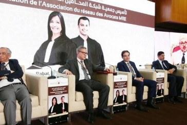 بحضور أوجار وفارس وعبد النبوي ..بنعتيق يعلن تأسيس جمعية المحامين المغاربة المقيمين بالخارج