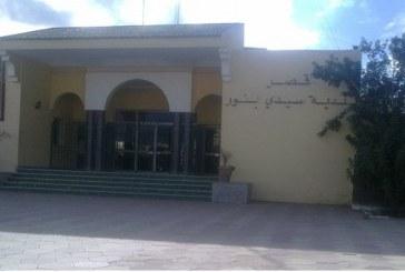 الاستماع إلى ستة موظفين بعد شكاية لرئيس جماعة سيدي بنور