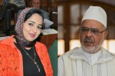 نعيمة الحروري مشتكية بوعشرين ترد  على أحمد الريسوني وهذا ما قالته