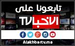alakhbar tv