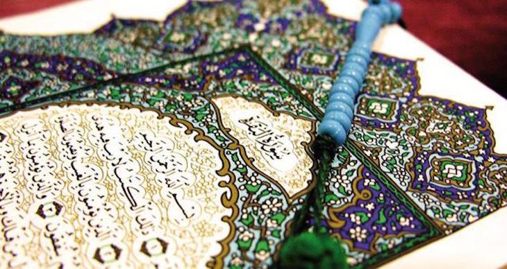 صورة قبسات من القرآن الكريم
