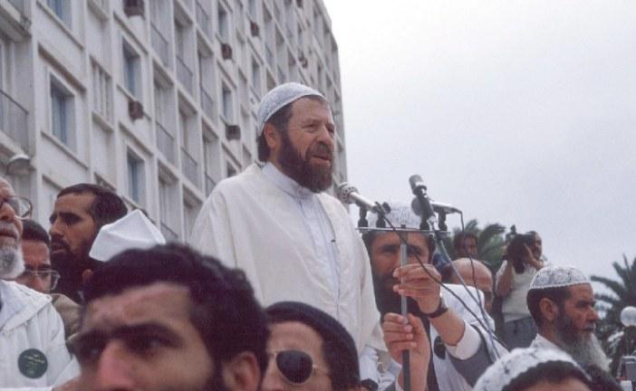 عندما أصبحت المقاطعات تحمل اسم «البلدية الإسلامية»