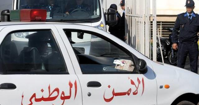 العثور على بذلة شرطي وسط كيس بالشارع العام بتمارة يستنفر الأجهزة الأمنية