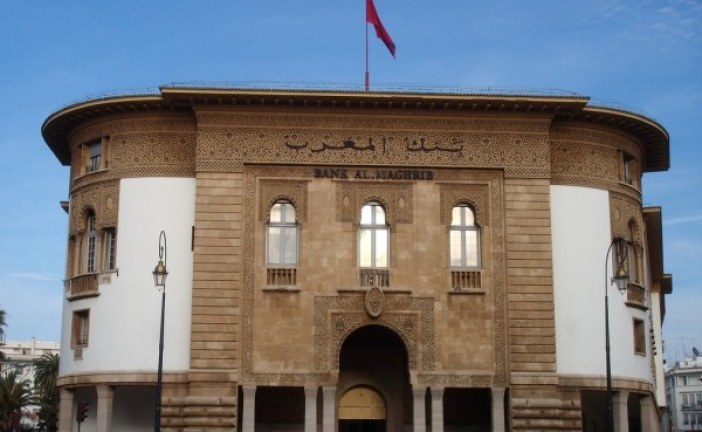 بنك المغرب يخلد عيد العرش ب250 درهما