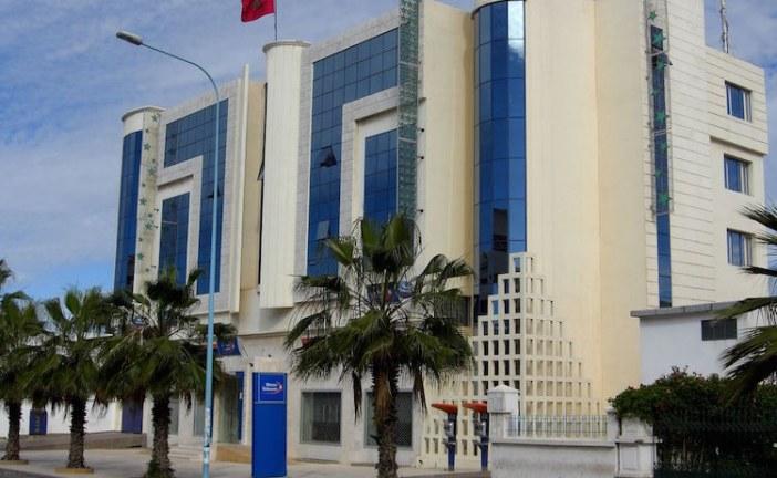 «اتصالات المغرب» تمنع مستخدما يقاضيها بأكادير من حضور جلسات المحكمة