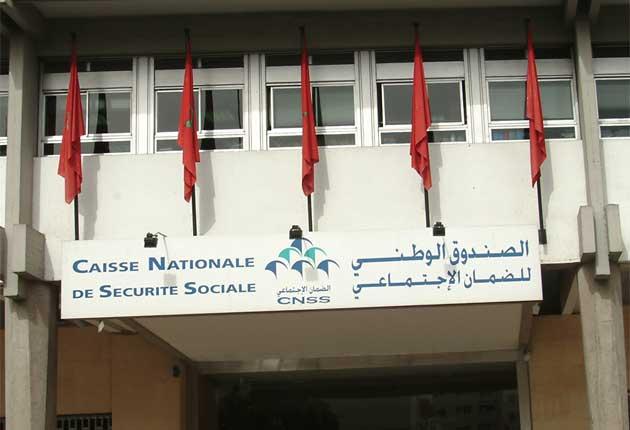 صورة الصندوق الوطني للضمان الاجتماعي يستعرض أهم إنجازاته خلال التوقيع على الاتفاقية الجماعية الجديدة