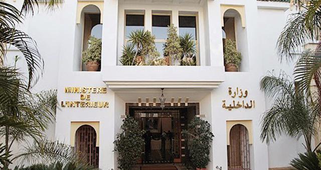 وزارة الداخلية تقدم حصيلة عملية فك العزلة عن المناطق النائية