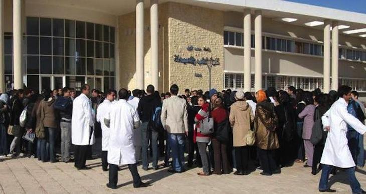 صورة إضراب وطني بالمستشفيات العمومية لمدة 24 ساعة بعد غد الأربعاء
