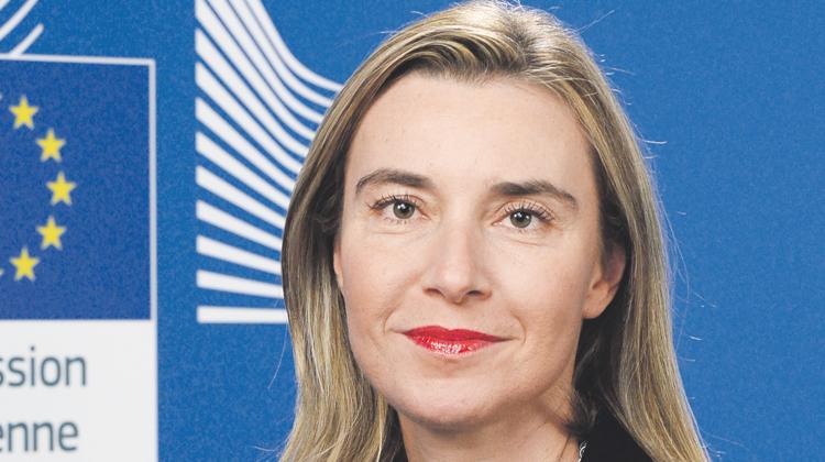 صورة الأخبار «المغرب شريك أساسي للاتحاد الأوربي»
