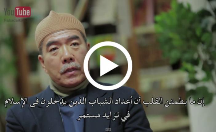 ياباني يسلم بسبب مكتبة والده الراهب البوذي