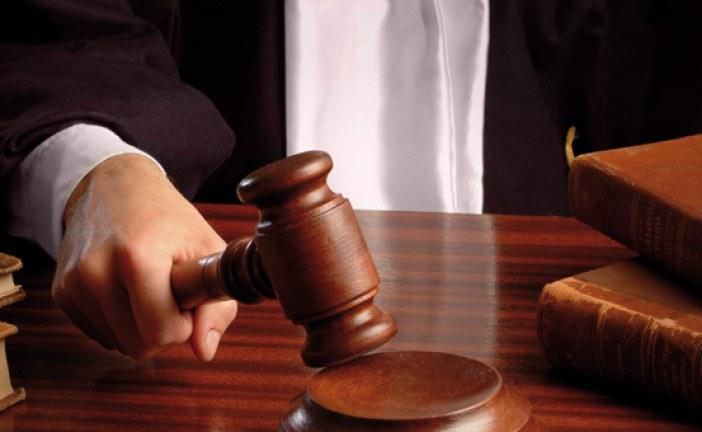 إدانة الشبان الأربعة مفطري رمضان بمراكش بثمانية أشهر موقوفة التنفيذ
