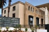الخارجية : المملكة المغربية تتابع باهتمام كبير تطور الوضع بين إيران والسعودية