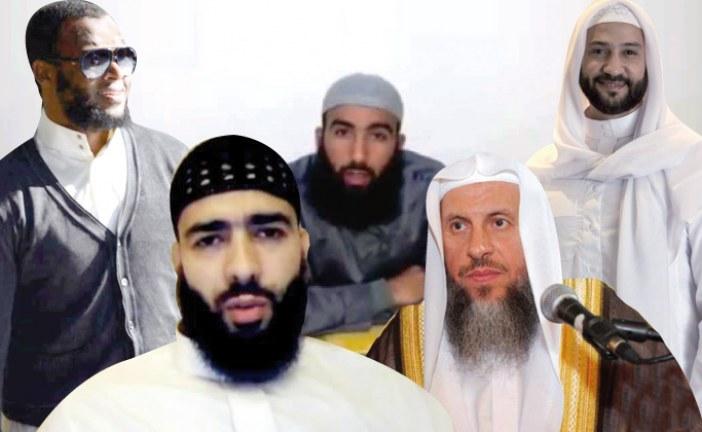 مشاهير المغرب الذين حولهم الاعتزال إلى دعاة إسلاميين
