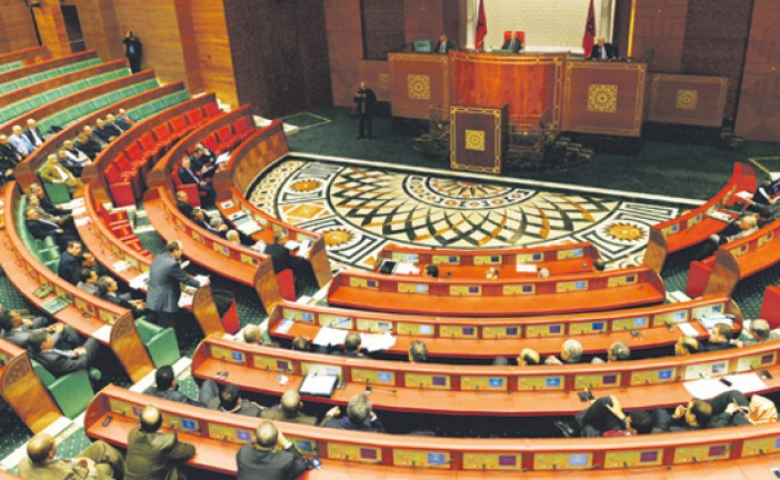 البرلمان يصادق على اتفاقية التعاون مع الإمارات لمكافحة الإرهاب والدعارة