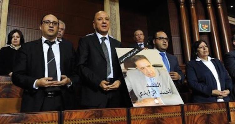 صورة رفاق الزايدي يضعون الملف القانوني لدى الداخلية لتأسيس البديل الديمقراطي