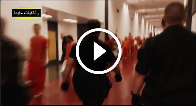 صورة وثائقي: اخطر سجناء العالم في سجن واحد