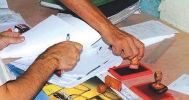 النيابة العامة بأكادير تتابع موظفين متهمين بالتزوير في حالة سراح