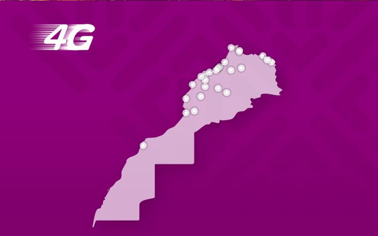 إنوي تطلق خدمة الـ«4 جي» في 56 مدينة وتخصص 3 حافلات لاكتشاف جودتها