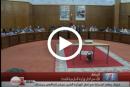 القناصلة الجدد .. وزير الخارجية يعقد لقاءا مع أطر وزارة الخارجية الجدد