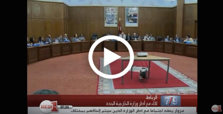 صورة القناصلة الجدد .. وزير الخارجية يعقد لقاءا مع أطر وزارة الخارجية الجدد
