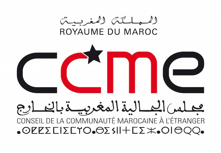 بوصوف يتهم الحكومة والبرلمان بتجاهل مجلس الجالية المغربية بالخارج