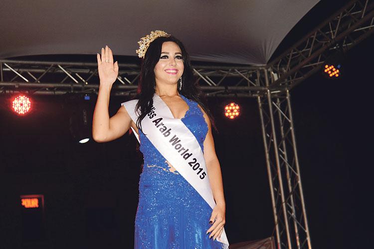 ملكة جمال العرب 2015