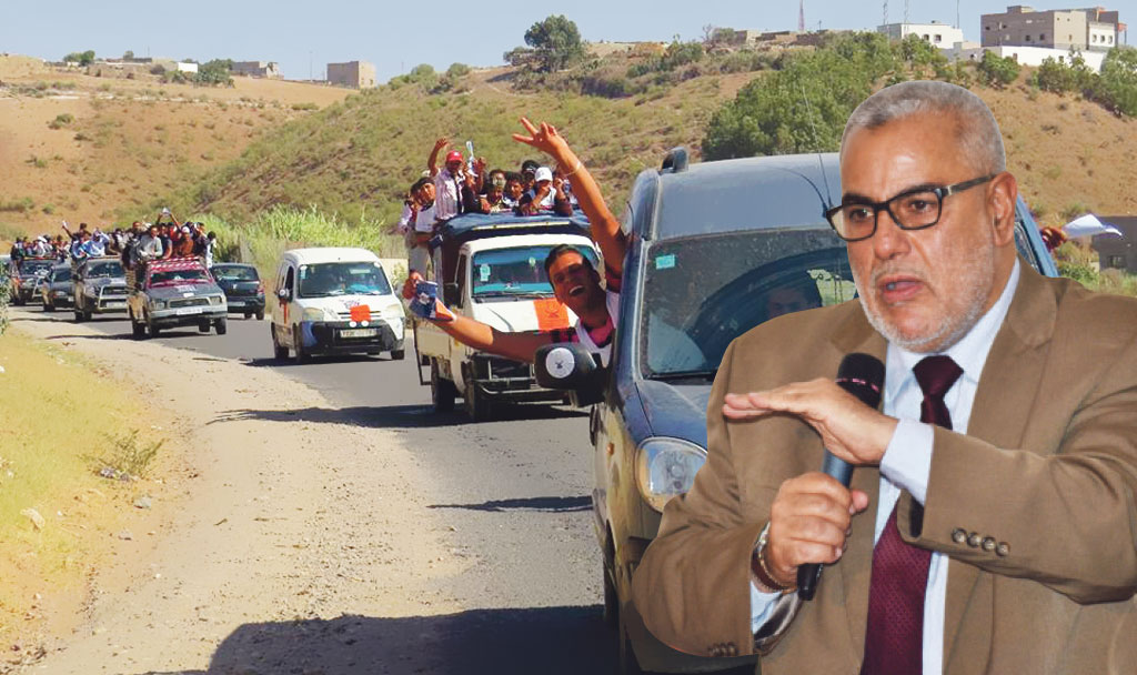 بنكيران يعترف ببهدلته في آسفي وصور تفضح حشد حزبه للمواطنين في «البيكوبات»