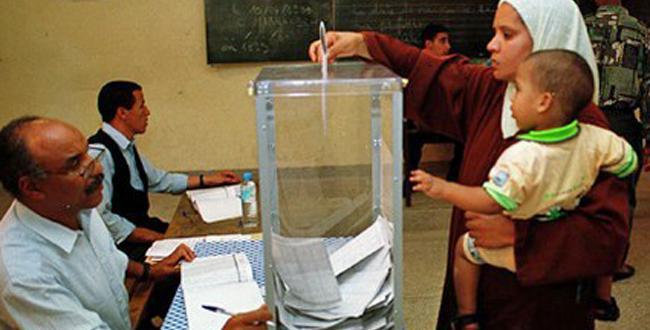 الداخلية :  19 غشت أخر أجل للتسجيل في اللوئح الانتخابية واجتماع اللجن بعده
